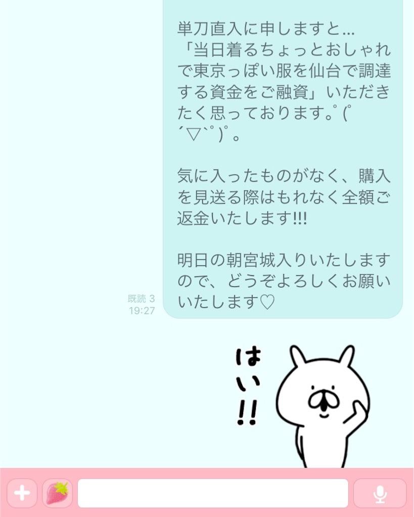 f:id:yoshikawalinen:20160811000743j:image