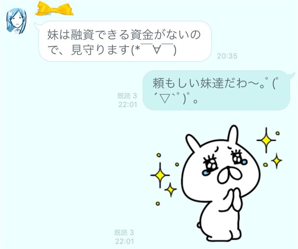 f:id:yoshikawalinen:20160811002417j:image
