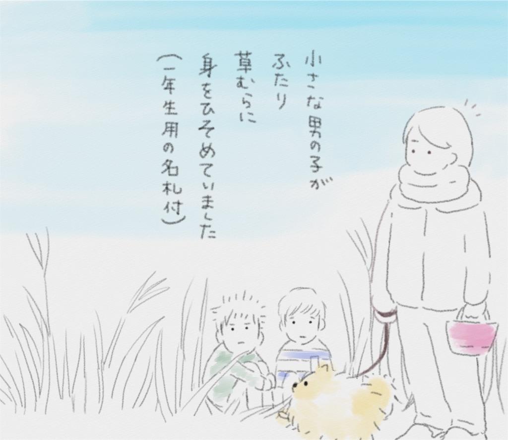 f:id:yoshikawalinen:20161201050734j:image