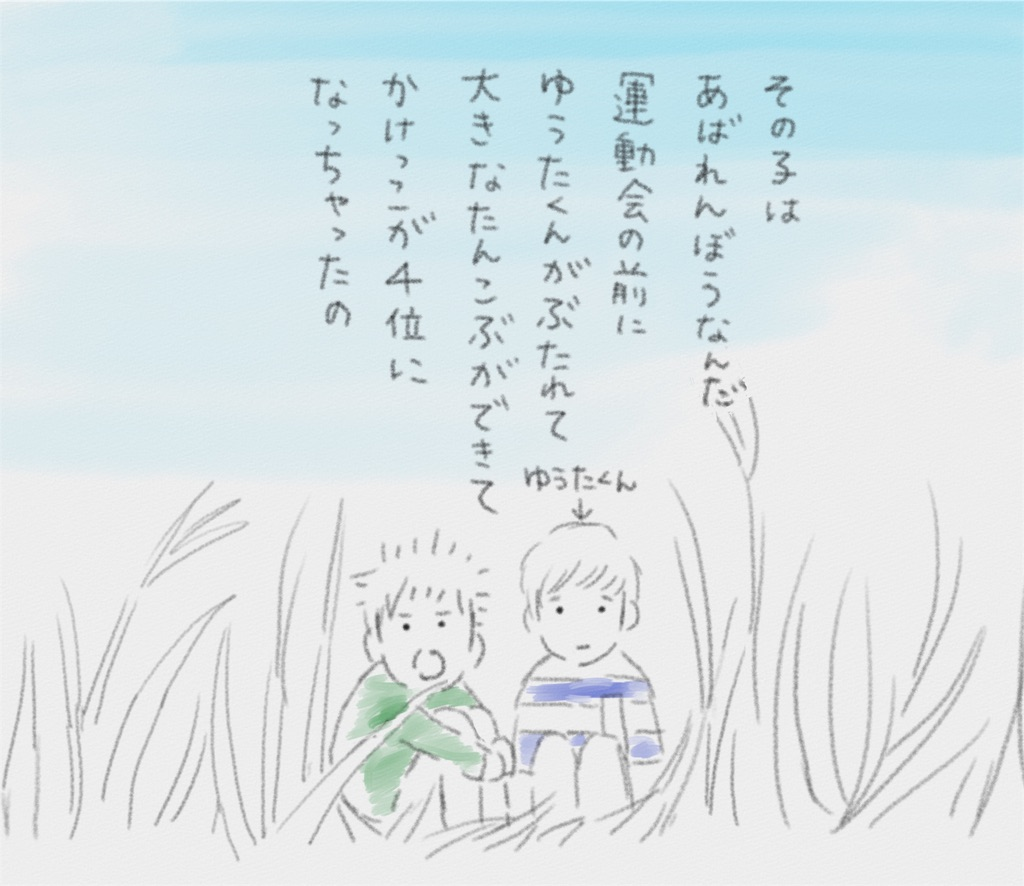 f:id:yoshikawalinen:20161201050830j:image