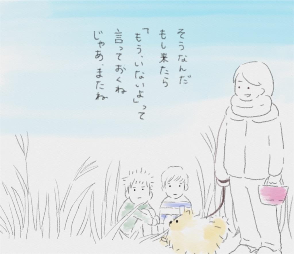 f:id:yoshikawalinen:20161201050849j:image