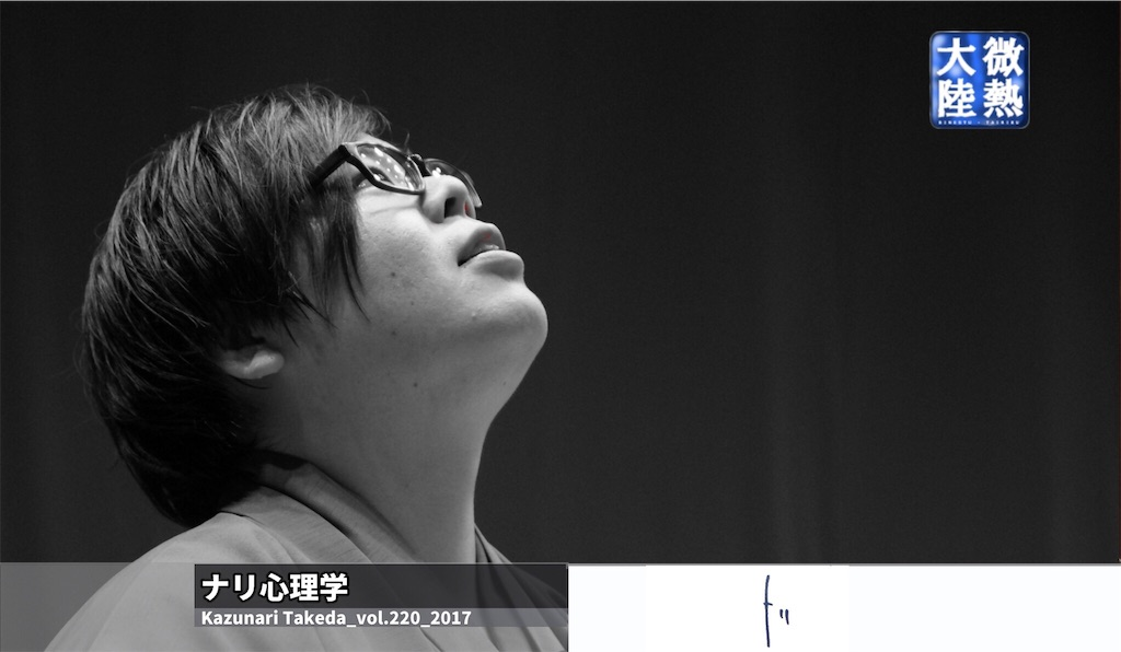 f:id:yoshikawalinen:20170524015100j:image