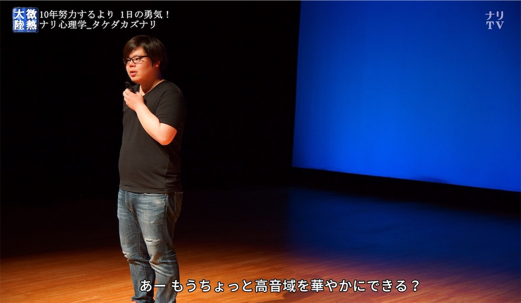 f:id:yoshikawalinen:20170524015246j:image