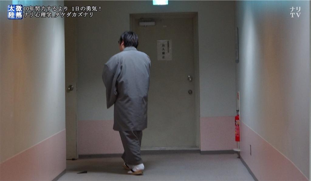 f:id:yoshikawalinen:20170524015416j:image