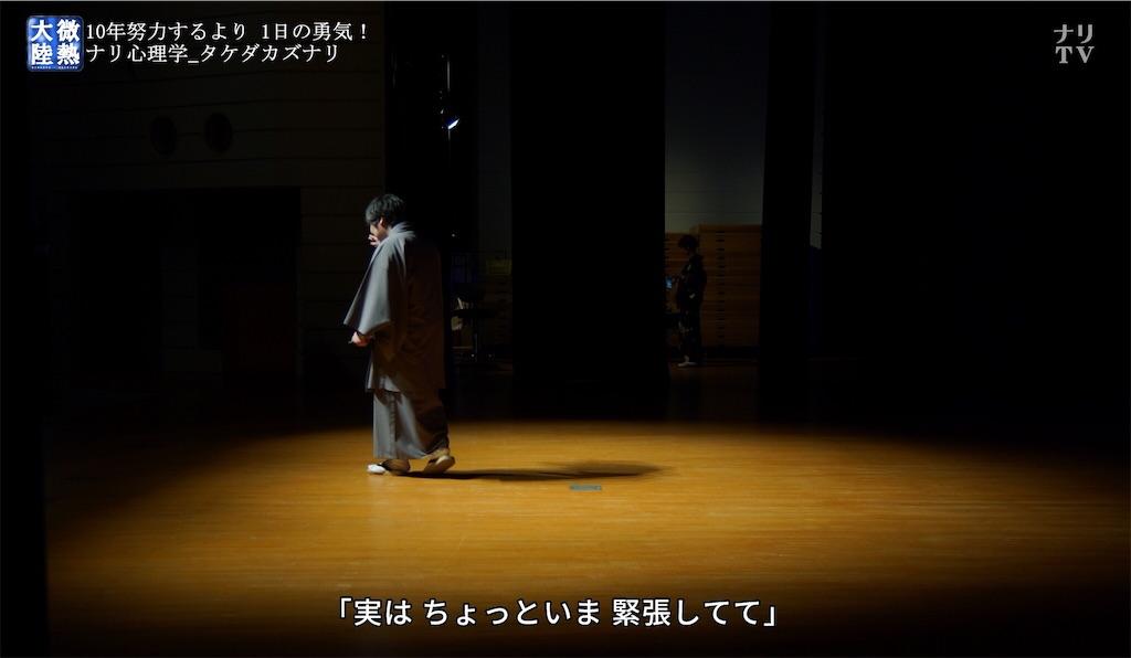 f:id:yoshikawalinen:20170524015455j:image