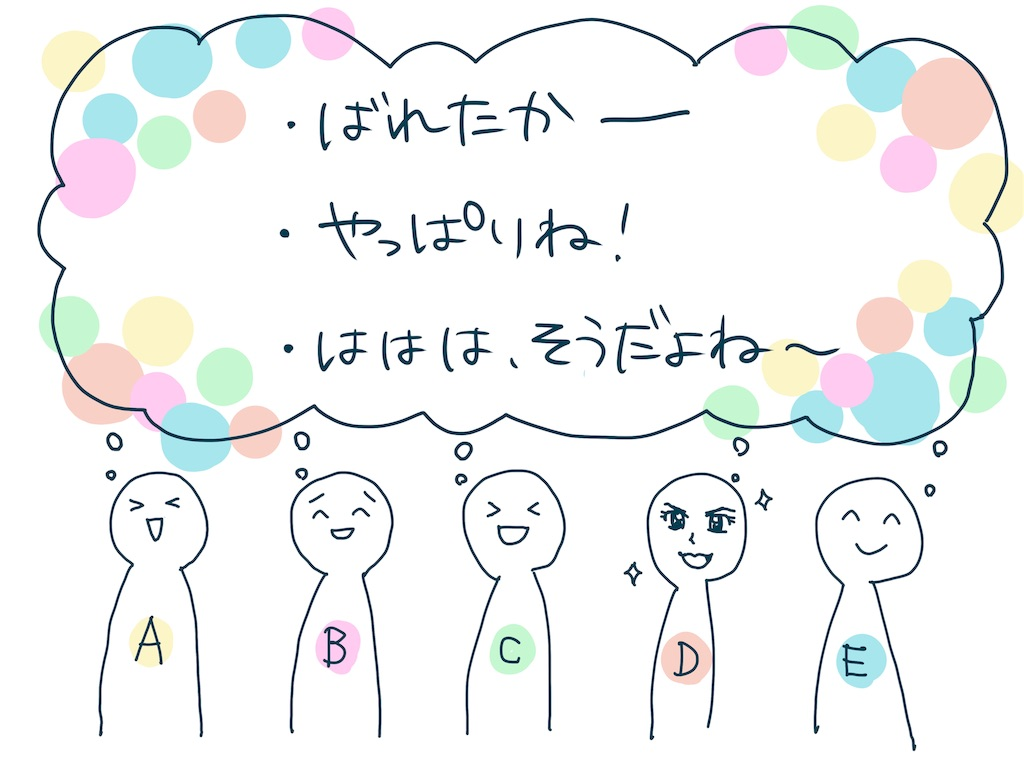 f:id:yoshikawalinen:20170608025044j:image