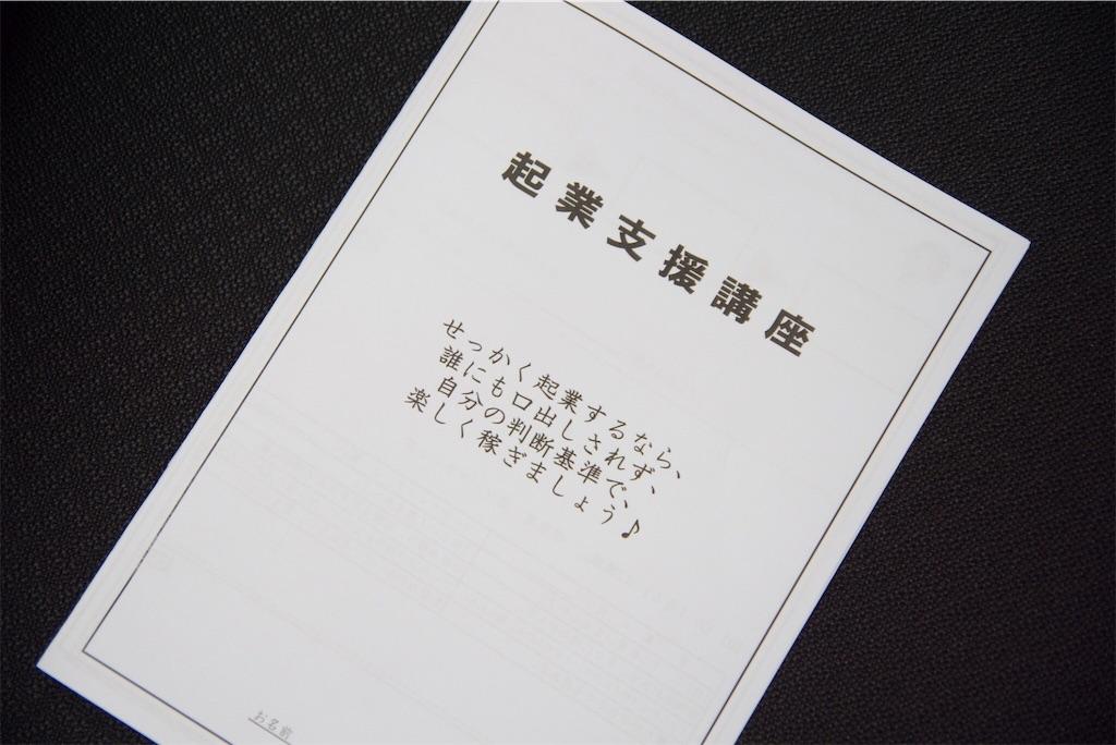 f:id:yoshikawalinen:20170615132925j:image