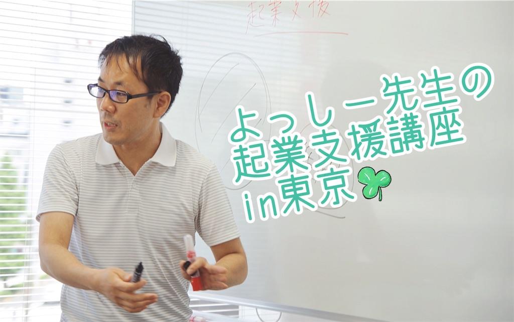 f:id:yoshikawalinen:20170615140001j:image