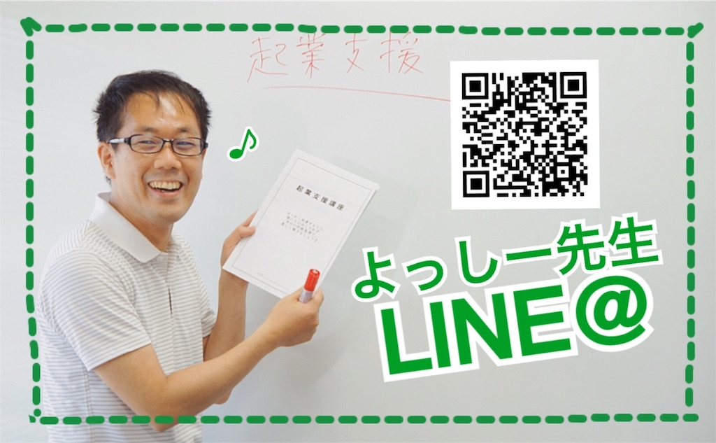 f:id:yoshikawalinen:20170615145430j:image