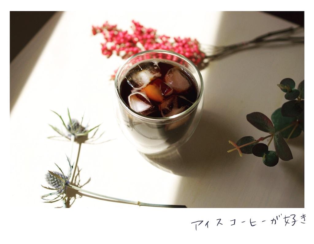 f:id:yoshikawalinen:20170622172924j:image