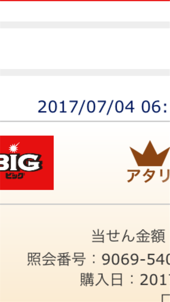 f:id:yoshikazu3745:20170704072241p:image