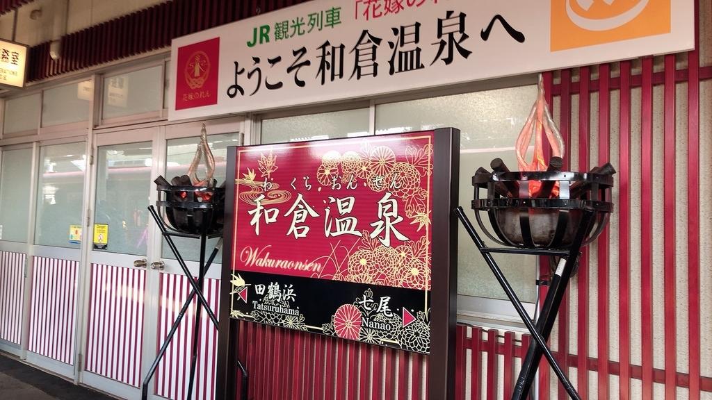 f:id:yoshikei-blog:20190305201528j:plain