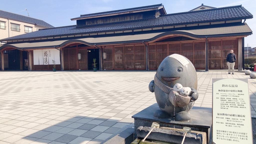 f:id:yoshikei-blog:20190305203615j:plain