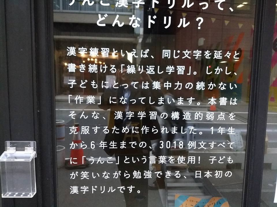f:id:yoshikeke:20170527055738j:plain