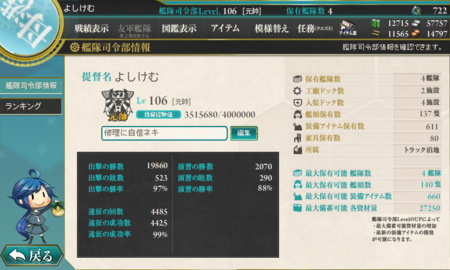 f:id:yoshikem:20140608231557p:image:w360