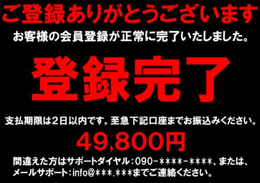 f:id:yoshikenkun:20190811071527p:plain