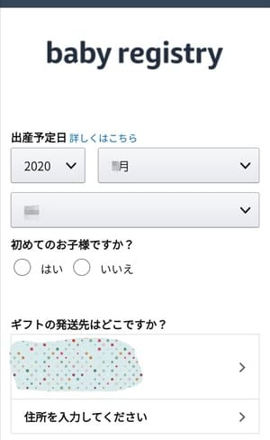 f:id:yoshikenkun:20200919171817j:plain