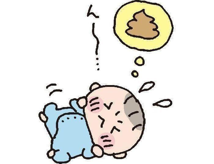 f:id:yoshikenkun:20210222090024j:plain