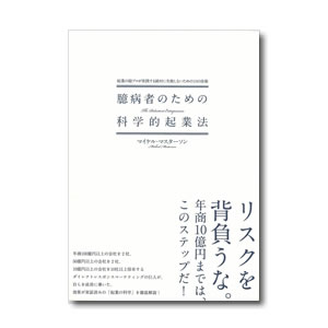 f:id:yoshiki004:20170221213451j:plain