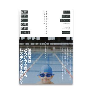 f:id:yoshiki004:20170221213703j:plain