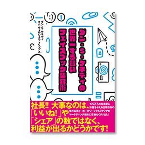 f:id:yoshiki004:20170420183116j:plain