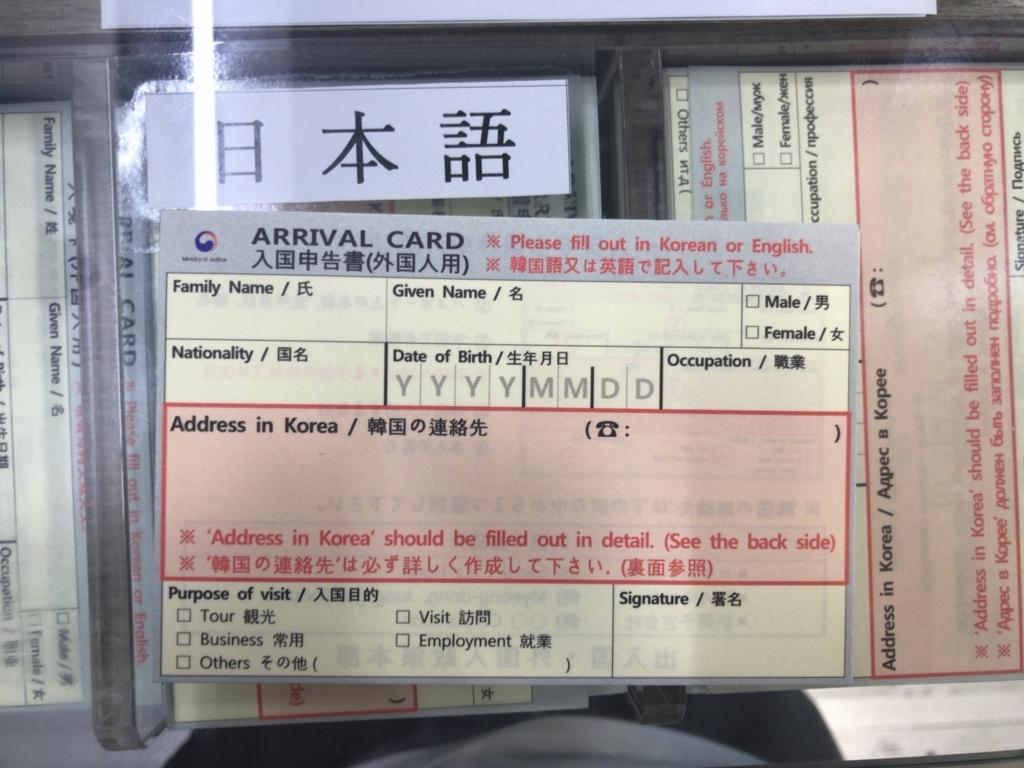 f:id:yoshiki101379:20170919184420j:plain