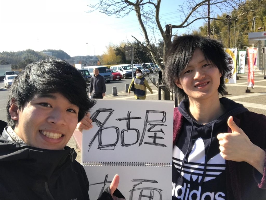 f:id:yoshiki101379:20180218220707j:plain