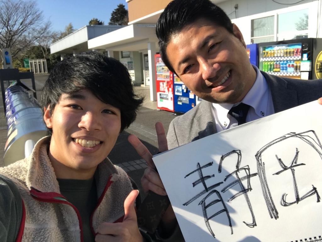 f:id:yoshiki101379:20180218222254j:plain