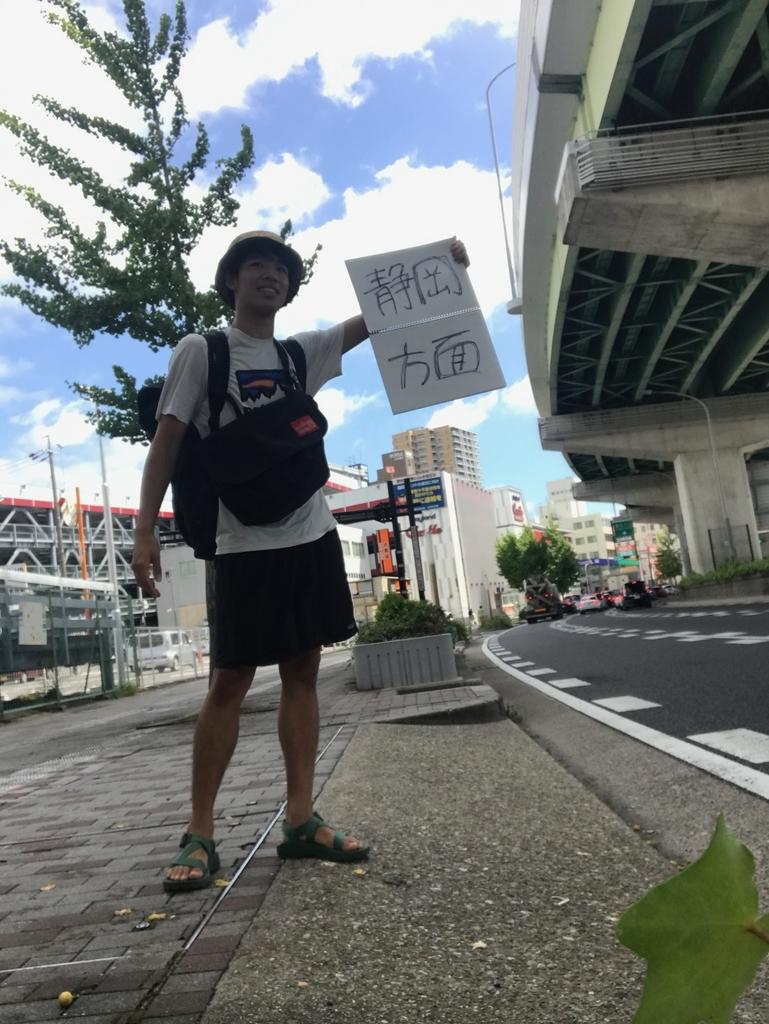 f:id:yoshiki101379:20180910163530j:plain