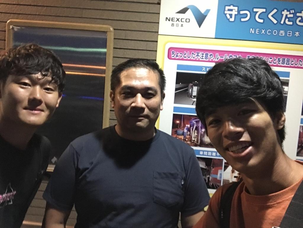 f:id:yoshiki101379:20180910163609j:plain