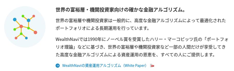 f:id:yoshiki1992:20180313215422p:plain