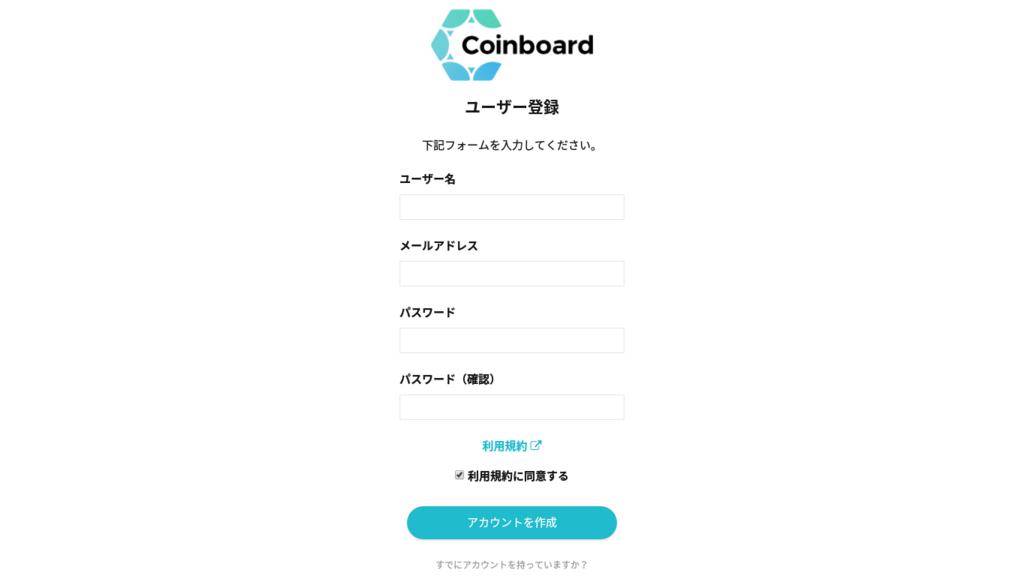 f:id:yoshiki1992:20180317124723p:plain
