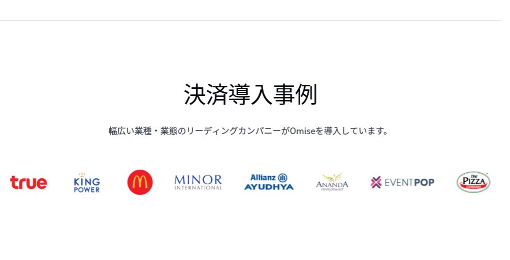 f:id:yoshiki1992:20180317172210p:plain