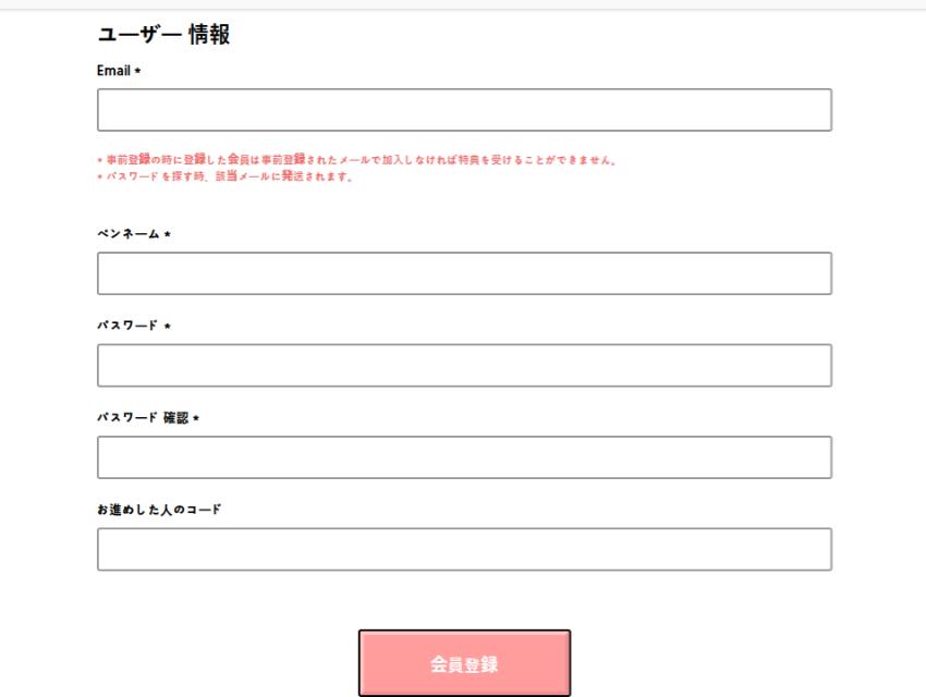 f:id:yoshiki1992:20180321213445p:plain