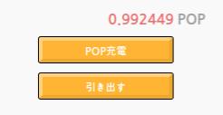 f:id:yoshiki1992:20180324162658p:plain