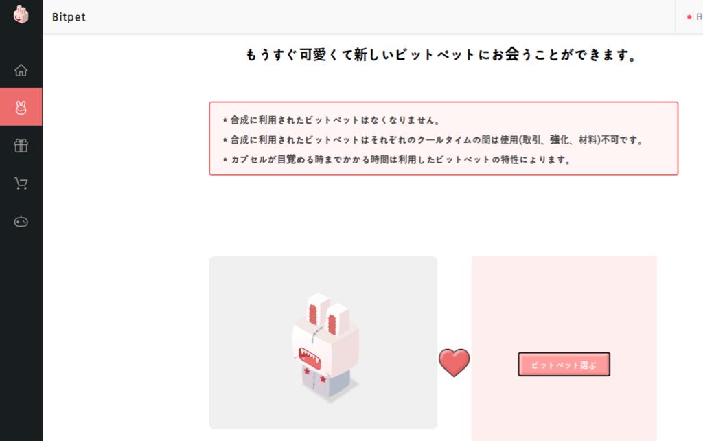 f:id:yoshiki1992:20180324165909p:plain