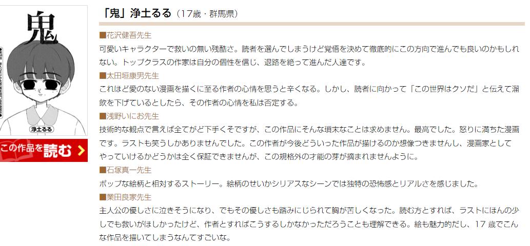 f:id:yoshiki283:20190618010554p:plain