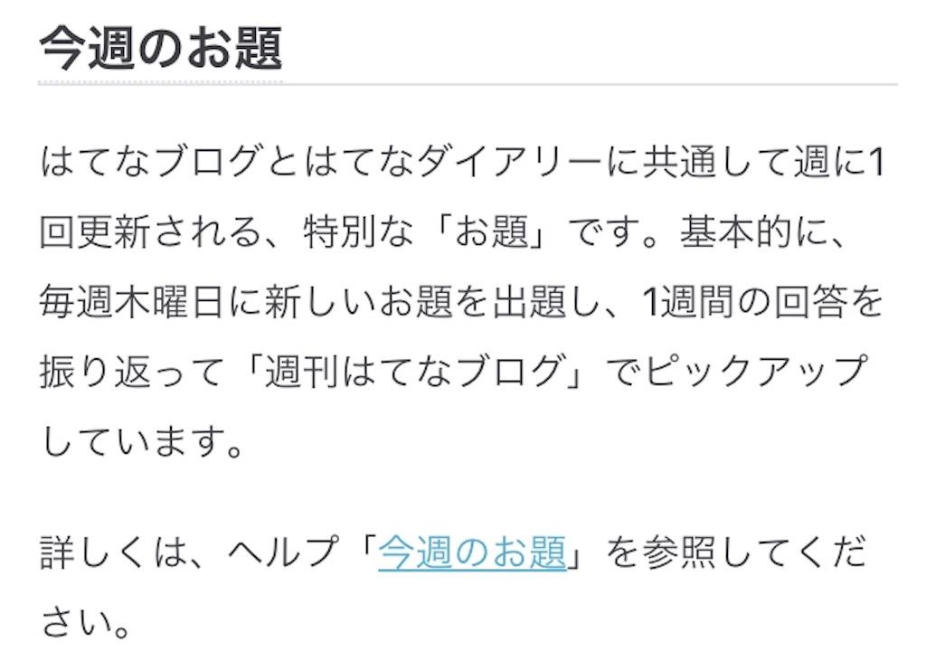 f:id:yoshiki283:20190715134915j:image