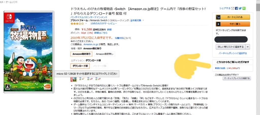 f:id:yoshiki283:20190723221404j:image