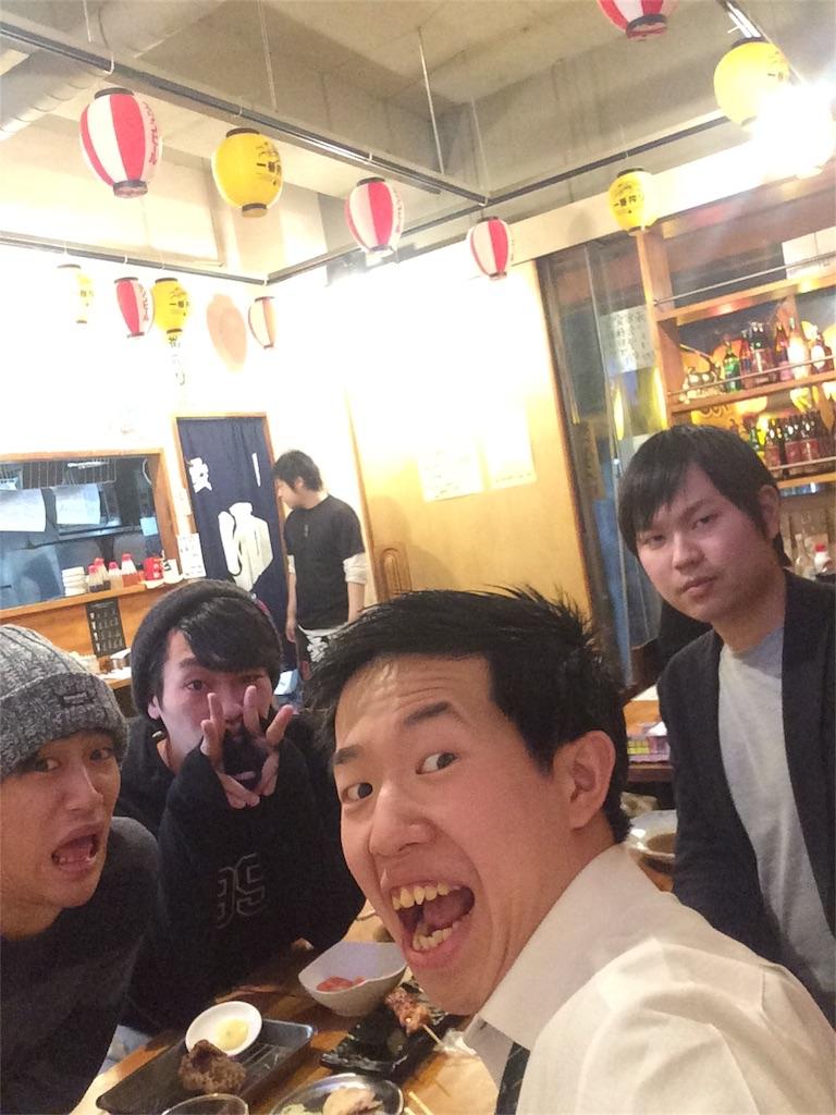 f:id:yoshiki7017209335:20180114212451j:image
