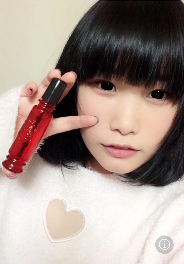 f:id:yoshiki7017209335:20180129215539j:plain