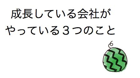 f:id:yoshiki77:20170623171019p:plain