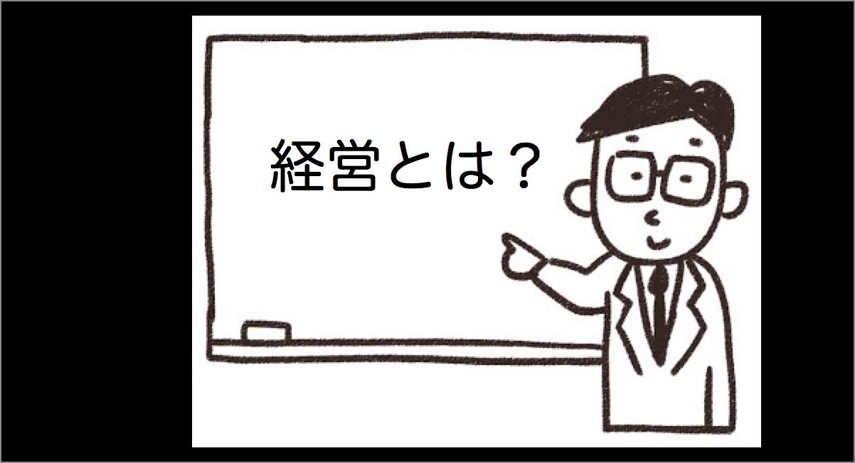f:id:yoshiki77:20170625062204p:plain