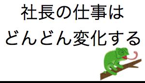f:id:yoshiki77:20170626184518p:plain