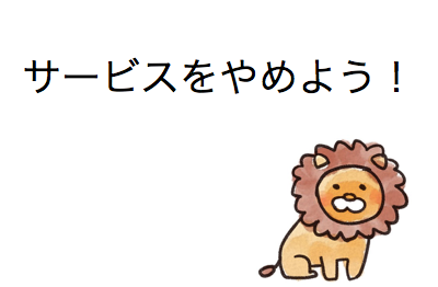 f:id:yoshiki77:20170627183319p:plain