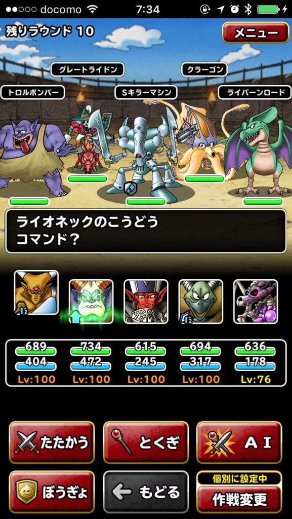 f:id:yoshiki777tan:20170122084907p:plain