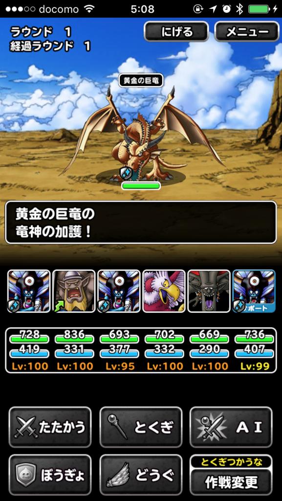 f:id:yoshiki777tan:20170123225459p:plain