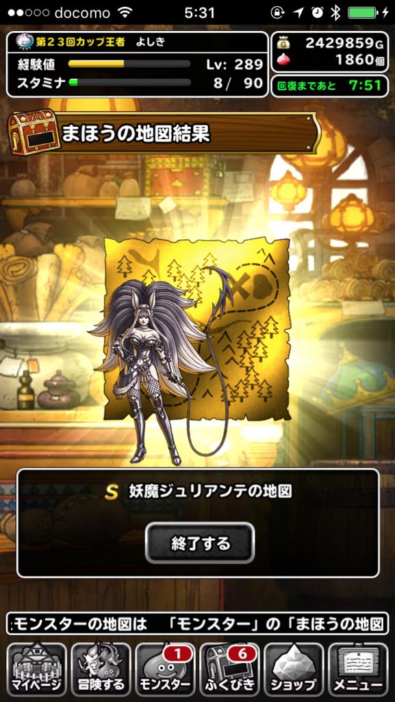 f:id:yoshiki777tan:20170123225831p:plain