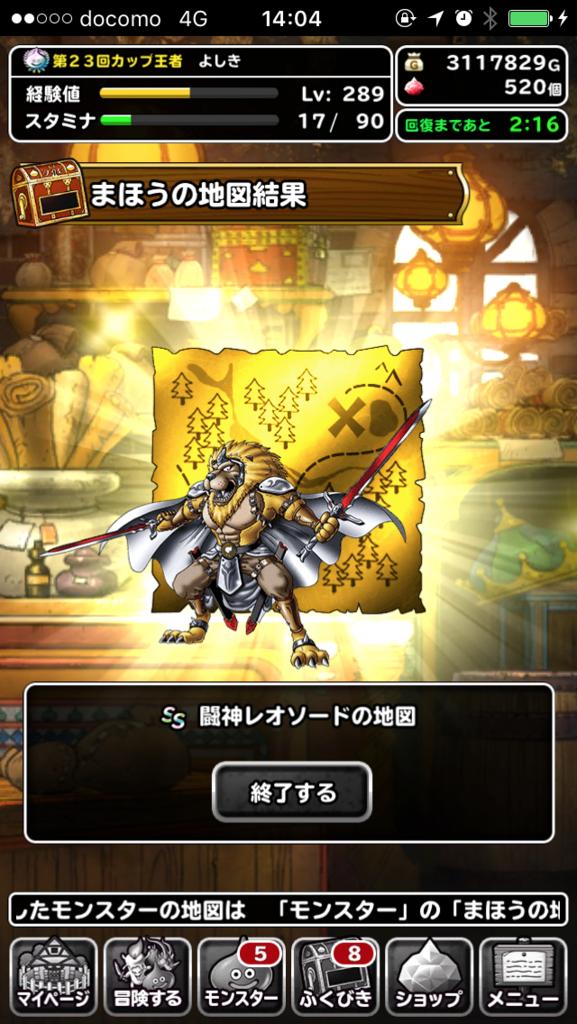 f:id:yoshiki777tan:20170125221603p:plain