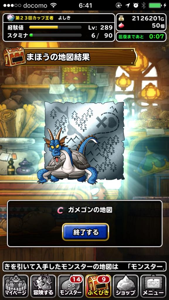 f:id:yoshiki777tan:20170126220654p:plain